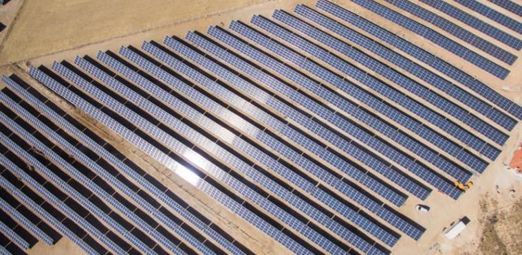 Yılboğa Ges 1188 kWp